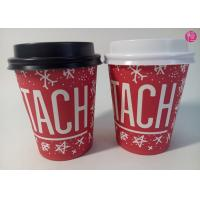 Insulated 300ml 8oz Hot Coffee Take Away Cup Disposable Paper Cups Manufactures