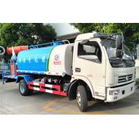 Customized dongfeng brand 4*2 new 7-8cbm water spraying truck with mist cannon for sale, HOT SALE! water tanker truck Manufactures
