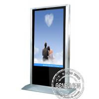 110V - 240V AC Kiosk Digital Signage with Scrolling Marquee Manufactures