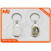 Promotion Personalised Metal Keyrings / Personalized Photo Keychain Gift Manufactures