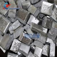 Supply quality Aluminium Yttrium alloy, Silver gray metal AlY metal master alloy Manufactures