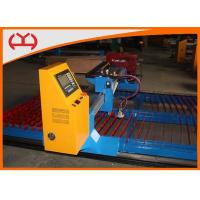 China Stable Small CNC Metal Cutting Machine With Plasma Power Supply THC 0.7Mpa on sale