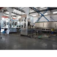 SUS 304 Shrink sleeve Packaging And Labelling Machine 150-300 BPM Round square Container Manufactures