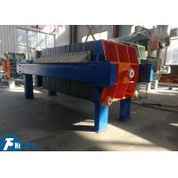 Automatic Dewatering Filter Press Equipment 30m2 Filter Area For Food Industries Manufactures