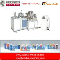 High Speed Disposable Paper Cup Making Machine / Machinery 50Hz  3 Phase Manufactures