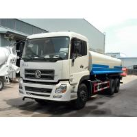 Street Cleaning Water Tank Truck , Construction Water Truck 20Ton - 25Ton Manufactures