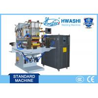 China Stainless Steel Electric Box Automatic Welding Machine With Auto Rotaty Feeder on sale