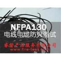 Cable testing for NFPA130:2010/UL 1585/UL 1685/ASTM E 662/BSS7239 Manufactures