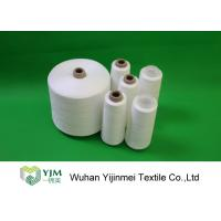 Ring Spun 100% Polyester Spun Knitting Yarn 40/2 Raw White / Bleached White Manufactures