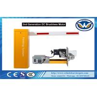 Buy cheap Access Control Automatic Boom Barrier Speed Adjustable DC Brushless Motor 140W from wholesalers