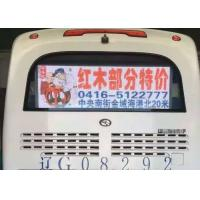 Advertisement P5 bus stop screen for Mobile Bus Ads , Black Cabinet color Manufactures