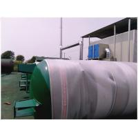 China ASME Approved Natural Gas Storage Tank Separator Vessel High Temperature Resistant on sale