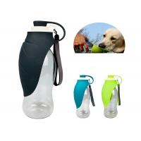 650ML Foldable Leaf Pet Water Dispenser ABS Outdoor Portable Bottle Three Color