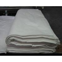 """Buy cheap Lining Fabric (100% polyester 45x45 88x64 63"""") from wholesalers"""