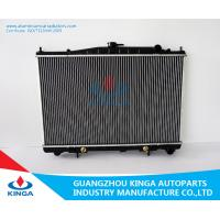 High Cooling Performance Nissan Radiator For Cedric' 90-95 Py32 AT Manufactures