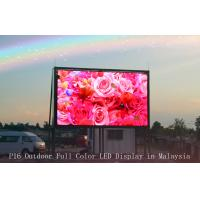 P10 Outdoor Advertising LED Display Manufactures