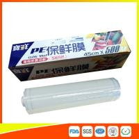 Large Size Stretch Catering Size Cling Film For Food Wrap Anti Fog FDA Standards Manufactures
