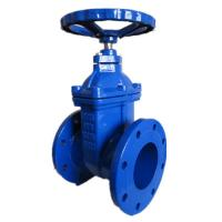 Solid Wedge Water Gate Valve Stainless Steel Water Treatment Valves Manufactures