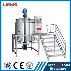 High speed shear equipment price homogenizer shampoo production mixing making mixer machine Manufactures