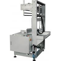 Shrink wrapper machine,YS-ZB-1,semi-automatic sleeve sealing and shrink wrapper Manufactures