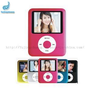Pure Audio 2GB MP3 Audio 20 Hours Manufactures