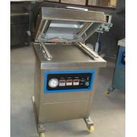 DZ400-2D Stainless steel single chamber vacuum packaging machine Manufactures