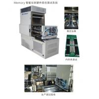 SSD Test  Equipment Specially Designed for Semiconductor Like SSD Pattern Flash Chip and Memory Card Manufactures