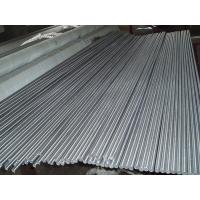 stainless steel seamless tube Manufactures
