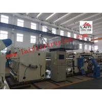 Quality Customized And Modular Layout Cold Lamination Machine With Chill - Roll Unit for sale