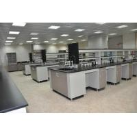 China universal lab & chemical supplies|  universal lab & chemical supplier| on sale