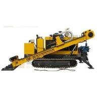 Good Stability HDD Drill Rig 20 Ton Low Noise For Urban Construction Manufactures