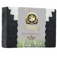 Bamboo Charcoal Powder African Black Soap Wholesale(ZZL21) Manufactures