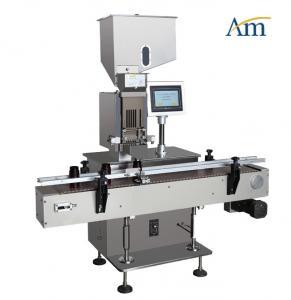 China ZJS-A High Precision Capsule Manufacturing Machine / Capsule Counting Machine on sale