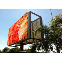 3.9mm Pixel Pitch HD Outdoor Led Billboard Signs Low Attenuation High Gray Level Manufactures