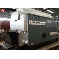 Industrial Coal Steam Boiler Chain Grate Stoker 30 Ton For Textile Mill Manufactures