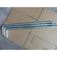 DIN 933 / 931 J Hook Concrete Anchors , Heavy Tensile J Type Foundation Bolt