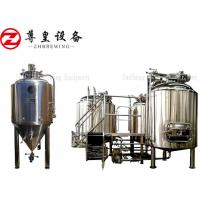 Automatic Sus304 Craft Beer Brewing Equipment , Commercial Microbrewery Equipment Manufactures