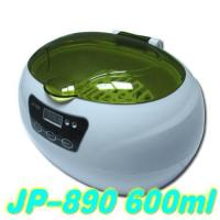 China 18cycles adjustable ultra sonic cleaners for home use on sale