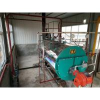 Yinchen Brand Boiler Manufacture Industrial Steam Boiler For Feed Mill Manufactures