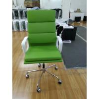 Mid Century High End Executive Chairs , Green Swivel Desk Chair Tilt / Lock Function Manufactures