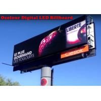 IP65 Thin Advertising Digital Led Billboard Full Color 20mm Pixel pitch Manufactures