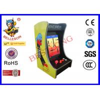 Shopping Mall Mini Arcade Game Machines 60 In 1 Multi Game Jamma PCB Manufactures