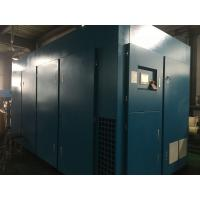 China Silent Energy Efficient Air Compressor , Oil Free 2 Stage Air Compressor on sale