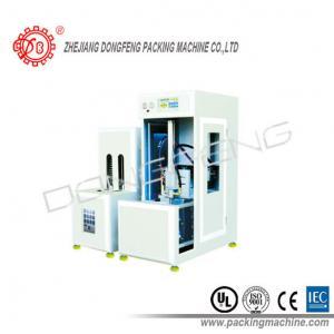 China Plastic Bottle Blow Molding Machine , 12KW Pet Bottle Manufacturing Machine on sale