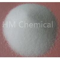 Buy cheap Cross linking Diacetone Acrylamide - DAAM 99% Min CAS NO 2873-97-4 White Powder from wholesalers