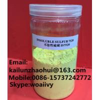 Insoluble Sulfur IS7520, Tyre use, Chinese factory  Henan Kailun Chemical Co., Ltd. Manufactures