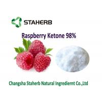 Slimming Dietary Raspberry Ketone Extract Raw Materials Food / Medical Grade Manufactures
