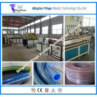 China Good Price PVC Garden Pipe Production Line Soft Hose Machine on sale