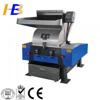 Flake Type Blade Plastic Crusher Machine , Waste Plastic Crusher For LDPE / HDPE Film Manufactures