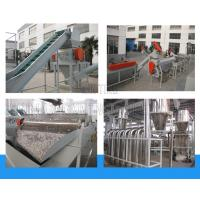 Large Capacity Plastic Pp Pe Film Washing Line Free Spare Parts Low Noise Manufactures